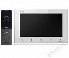 CTV-DP2700IP NG W